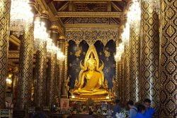 Wat Phra Si-Ratana Mahathat Thailande