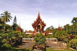 Kong Jiam Thailande